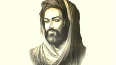 İmam Hasan