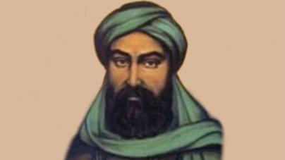İmam Hasan-ül Asker-i