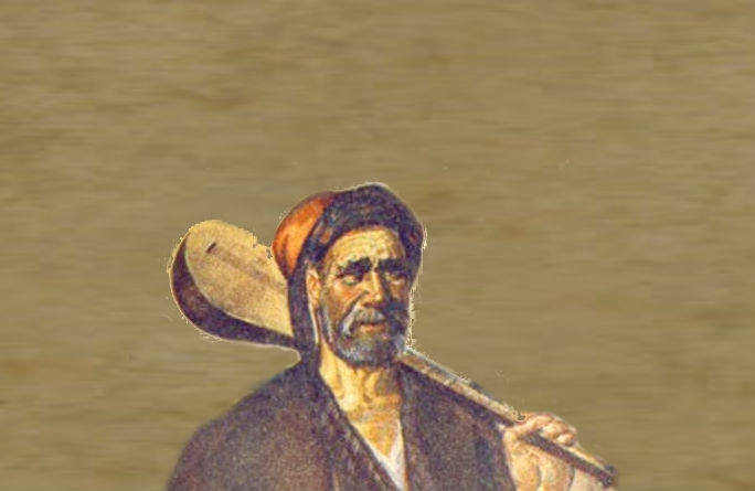 Seyrani