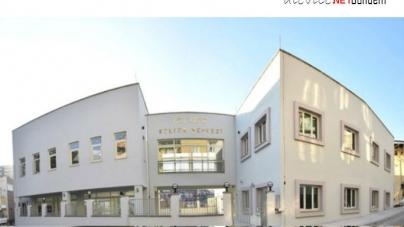 Gültepe Kültür Merkezi ve Cemevi'nin inşaatı tamamladı
