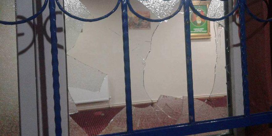 Habipler Cemevi'ne Çirkin Saldırı | İstanbul