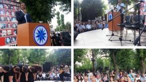 Garip Dede Dergahı'nda Sivas şehitleri anıldı: 2 Temmuz bir katliam, cinayet tarihidir